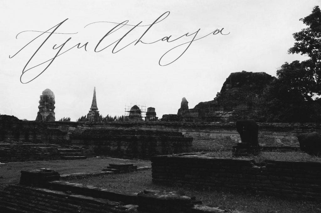 泰國 大城 Ayutthaya, wat mahathat 瑪哈泰寺