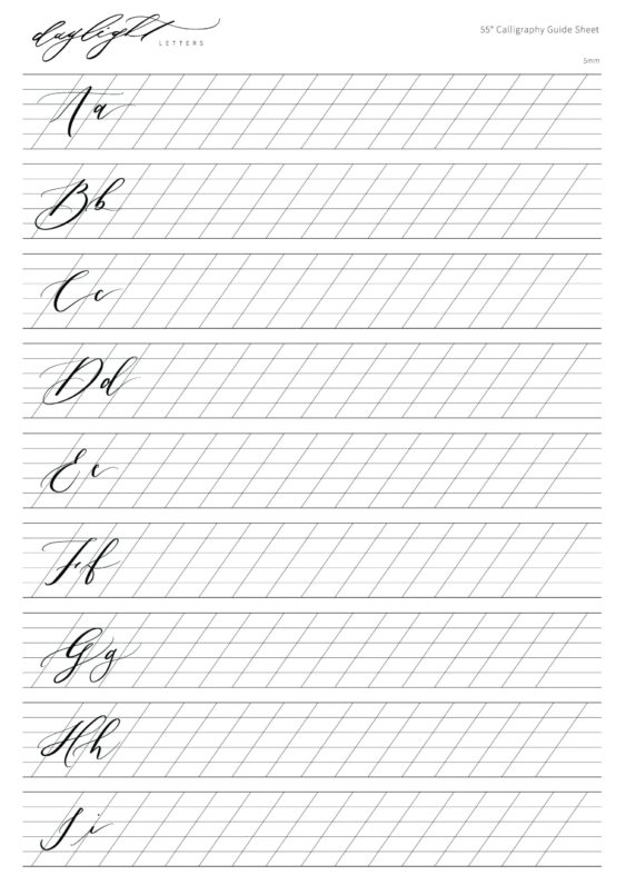modern calligraphy A to z printable worksheet