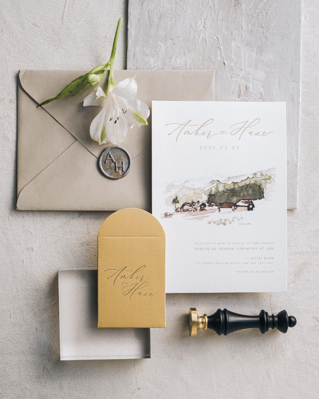 watercolour wedding invitation with venue illustration